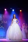 Мисс Тула-2013, Фото: 73