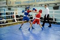 Турнир по боксу памяти Жабарова, Фото: 89