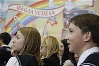 Единый классный час в средней общеобразовательной школе № 17, Фото: 19