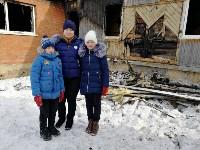 Тульская семья осталась без крыши над головой, Фото: 20
