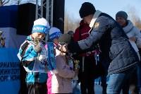Лыжня России-2020, Фото: 167