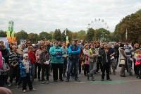 ГТО в парке на День города-2015, Фото: 109
