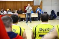 Чемпионат России по баскетболу на колясках в Алексине., Фото: 23