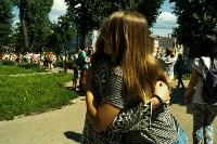 Free Hugs-2015, Фото: 10