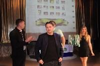 Награждение лучших футболистов Тулы. 25.04.2015, Фото: 57