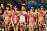 Всероссийский конкурс народного танца «Тулица». 26 января 2014, Фото: 10