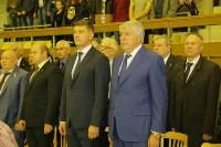 Митинг памяти Василия Грязева, 1.10.2015, Фото: 18