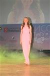 Мисс ТулГУ 2014, Фото: 48