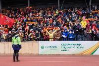 Арсенал - ЦСКА: болельщики в Туле. 21.03.2015, Фото: 72