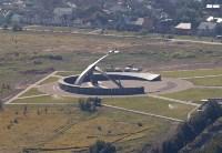 Тульские полигоны ТБО с высоты птичьего полета, Фото: 4