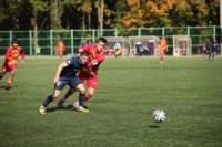 Молодежка Арсенала - Мордовия, Фото: 46