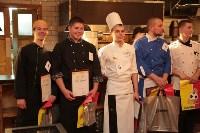 Битва кулинаров. 25 октября 2015, Фото: 172