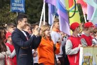 В Туле прошел ежегодный парад студентов, Фото: 3