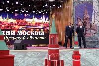 Алексей Дюмин и Сергей Собянин открыли Дни Москвы в Тульской области, Фото: 5