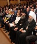 В правительстве жителям Тульской области вручили государственные и региональные награды, Фото: 4