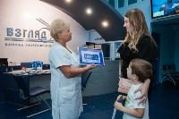 Клиника «Взгляд» наградила победителей конкурса «Детский взгляд в космос», Фото: 12