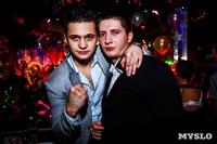 День рождения КРК «Казанова». 23 ноября 2013, Фото: 23