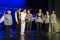 Камерному драматическому театру 20 лет, Фото: 24