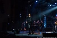 Концерт Эмина в ГКЗ, Фото: 30