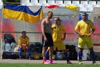 Турниров по футболу среди журналистов 2015, Фото: 51