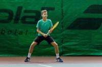 Открытое первенство Тульской области по теннису, Фото: 54