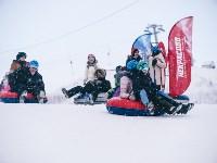 Зимние развлечения в Некрасово, Фото: 79