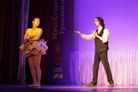 Мисс Студенчество-2013, Фото: 64