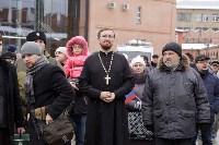 В Туле отметили День народного единства, Фото: 49