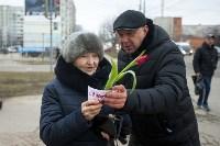 Пролетарский глава Сергей Шестаков поднял тулячкам настроение, Фото: 21