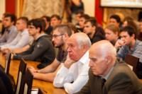 Встреча Дмитрия Рогозина со студентами ТулГУ, Фото: 17