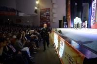Закрытие фестиваля Улыбнись, Россия, Фото: 11