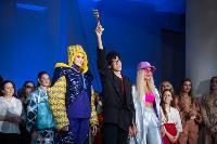 Восьмой фестиваль Fashion Style в Туле, Фото: 339