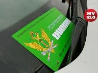 В Туле приставы и налоговики начали искать должников на парковках супермаркетов, Фото: 6
