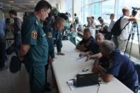 МЧС встречает беженцев в Домодедово. 9.07.2014, Фото: 11