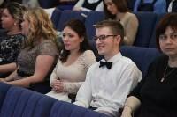 Узловские студенты стали лучшими на «Арт-Профи Форуме», Фото: 4