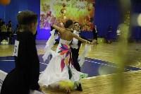 Танцевальный турнир «Осенняя сказка», Фото: 30