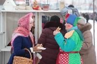 Как туляки провожали зиму на набережной Упы, Фото: 53