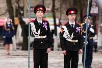 Сирень Победы 2015, Фото: 18