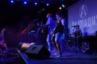 Группа «АнимациЯ» в Туле, Фото: 90