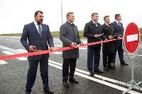В Суворовском районе  введен в эксплуатацию участок автодороги «Калуга-Перемышль-Белёв-Орёл», Фото: 2