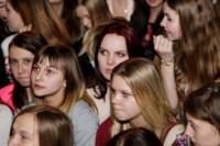 "Концерт Gauti и Diesto в ""Казанове"". 25.10.2014, Фото: 88"