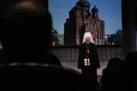 75-летие Тульского государственного педагогического университета им. Л.Н. Толстого, Фото: 24