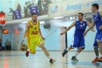Баскетбол. , Фото: 32