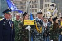 В Туле прошел митинг в честь Дня ветерана боевых действий Тульской области, Фото: 7