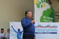 В ЦПКиО им. П.П. Белоусова открылся спортивный марафон, Фото: 1