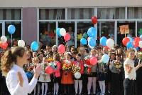 1 сентября в тульских школах прошли праздничные линейки , Фото: 15