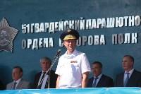 Тульские десантники отметили День ВДВ, Фото: 34