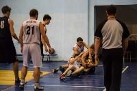Тульская Баскетбольная Любительская Лига. Старт сезона., Фото: 73