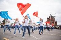 День города - 2015 на площади Ленина, Фото: 116