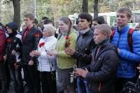 Митинг памяти Василия Грязева, 1.10.2015, Фото: 5